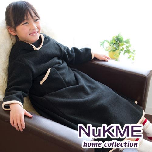 棉花田傢飾:棉花田【NuKME】兒童時尚多功能創意袖毯-黑色