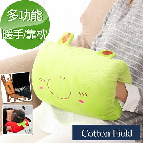 ★★ NG商品出清 ★★【小青蛙】可愛造型多功能暖手抱枕