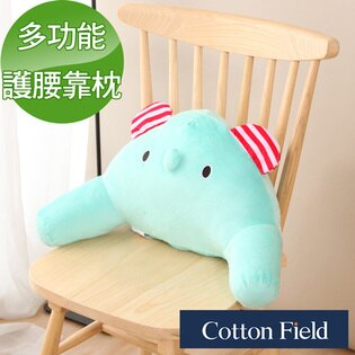 棉花田傢飾:【小象】可愛造型護腰靠枕
