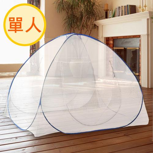 【浪漫滿屋】雙門帳棚式蚊帳-單人(120x200x145cm)