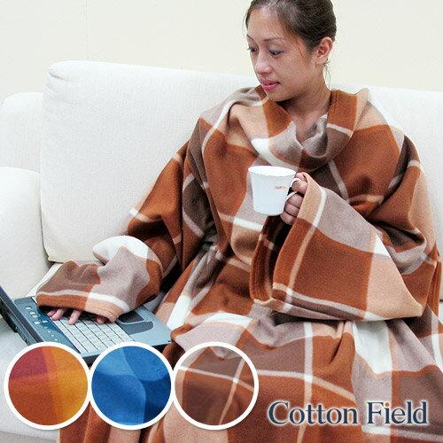 【雅棠】熱絲絨印花格紋創意袖毯