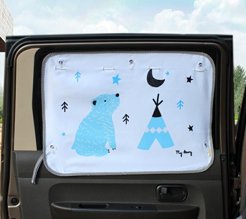 韓國 三層可調節拉繩吸盤式 汽車窗簾 車用窗簾 遮陽布 防曬 拉簾 防紫外線 護眼 夏季防曬