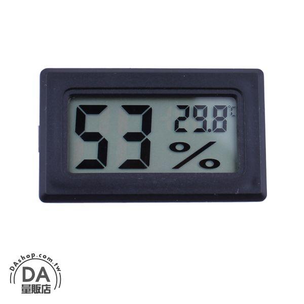 《DA量販店》黑白兩色 隨機出貨 小型 電子 數字式 電池 溫濕度計 溫度計 濕度計(V50-0404)
