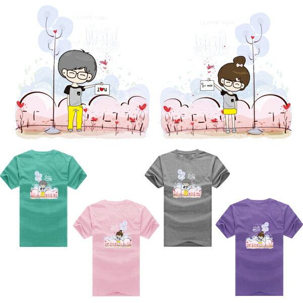 ◆ 出貨◆ 配對情侶裝.客製化.T恤.班服. 情侶裝. 款.純棉短T.MIT 製.班服.街