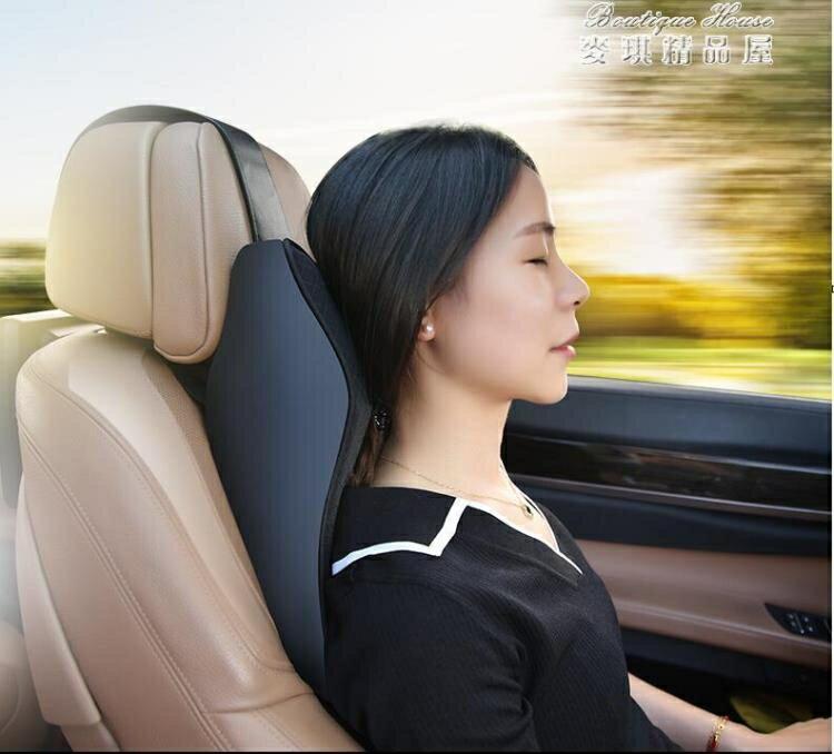 85折!限時下殺!汽車頭枕護頸枕靠枕座椅車用枕頭記憶棉車載腰靠脖子車內用品