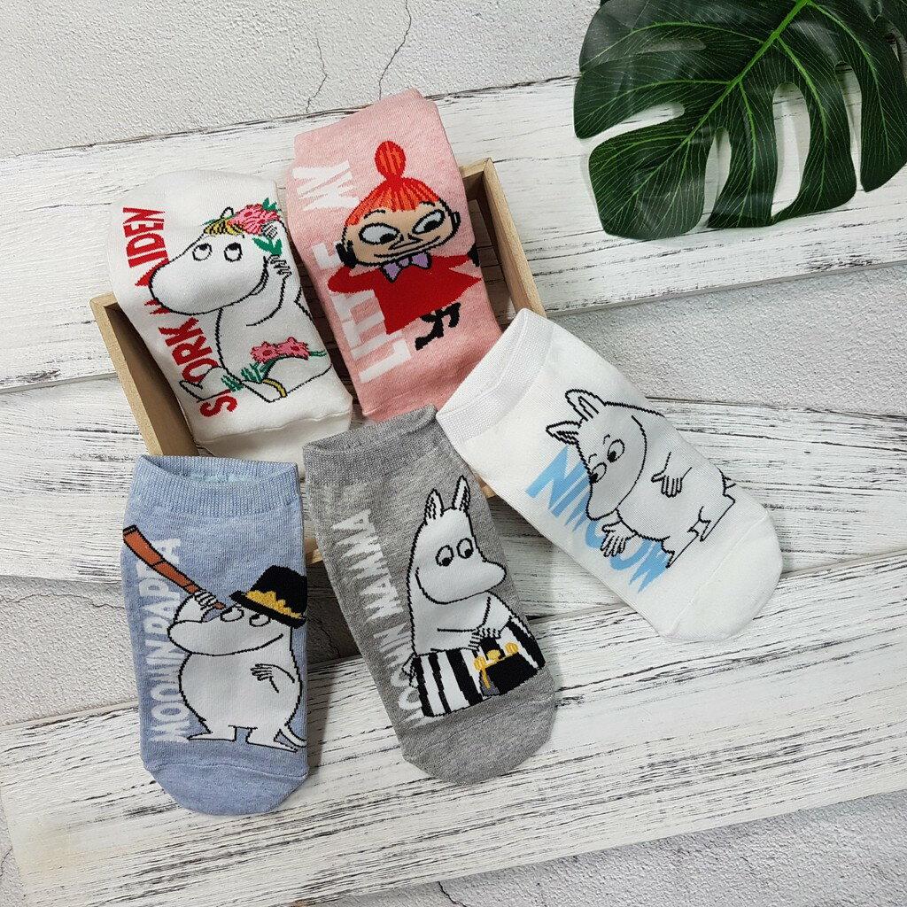 【現貨⭐英字熱賣】韓國襪子 高質感 嚕嚕米英字短襪 超夯 正韓 中筒 7