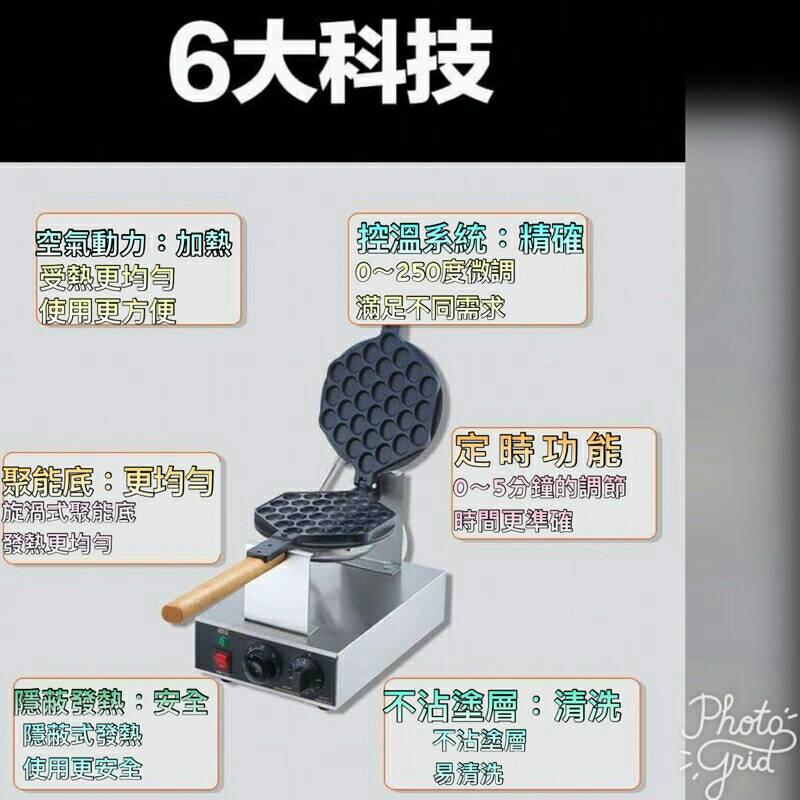 ''廚匠烘焙''  110v  雞蛋仔機  QQ蛋仔烤餅機 5