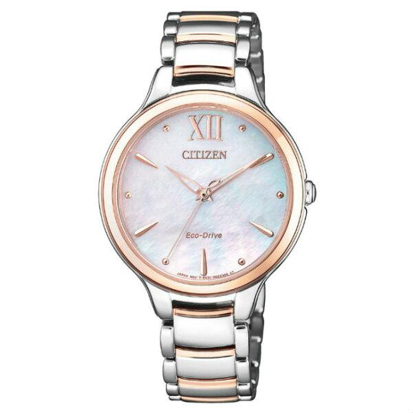 大高雄鐘錶城:CITIZEN星辰錶EM0556-87DL系列嫵媚淑女時尚光動能腕錶珍珠母貝面32mm