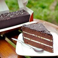 濃情脆皮巧克力糕(450g)★愛家純素美食 全素蛋糕 素食誕糕 生日旦糕 0