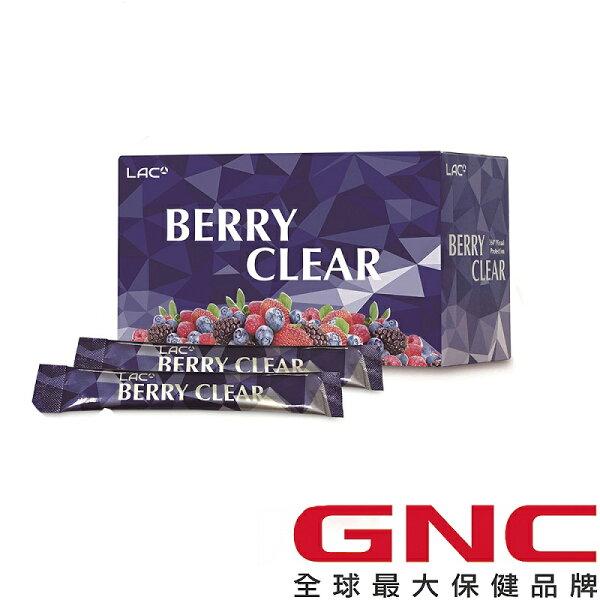 LAC百立明粉末(莓果山桑果金盞草枸杞)30包盒x2入