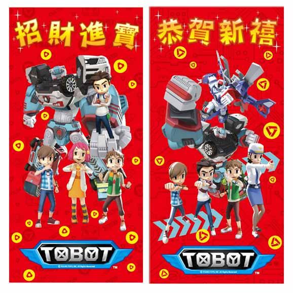 X射線【Z912793】機器戰士紅包袋6入5包$100,春節/過年/金元寶/紅包袋/糖果盒/雞年
