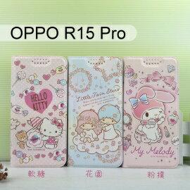 三麗鷗彩繪皮套OPPOR15Pro(6.28吋)HelloKitty雙子星美樂蒂【正版】
