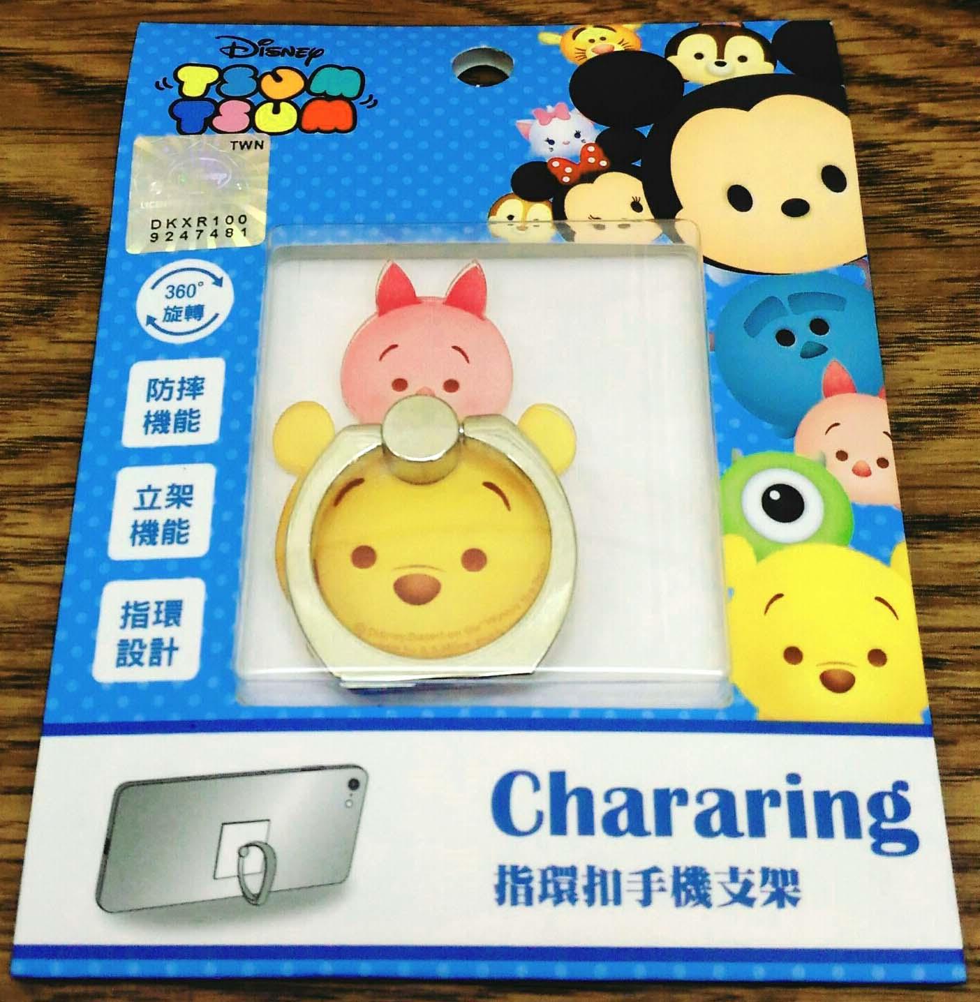【真愛日本】17121000053 造型壓克力指環-TSUMPH小豬 小熊維尼 小豬 手機指環 扣支架 指環扣
