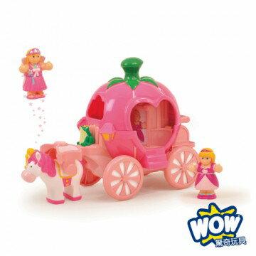 《 英國 WOW toys 》小公主的南瓜馬車