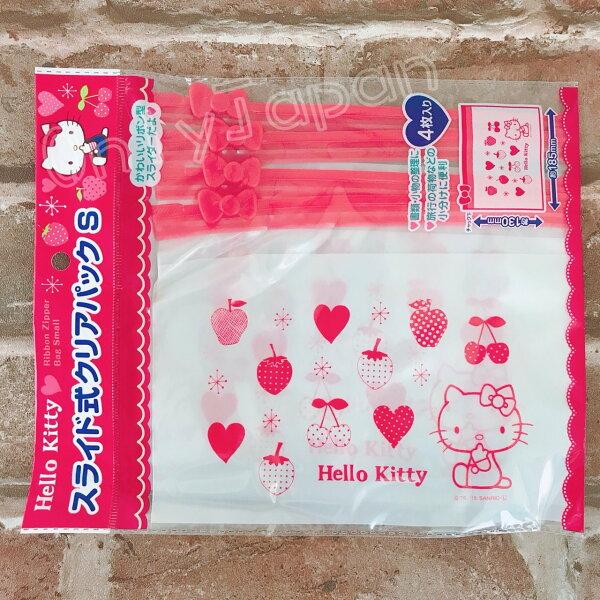 【真愛日本】18051100003封口夾鏈袋S-四入KT愛心水果紅kitty凱蒂貓封口夾鏈袋夾鏈袋