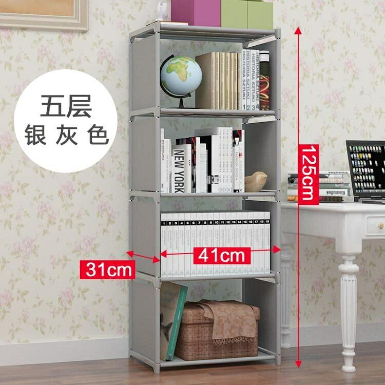 鐵架塑料組裝拼接可拆卸簡易書架加深置物層架學生宿舍簡單放書櫃HM  雙十一全館特惠