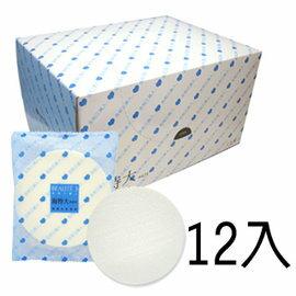【永和三美人】海大#424 專業化妝用海棉(特大) 12入/盒
