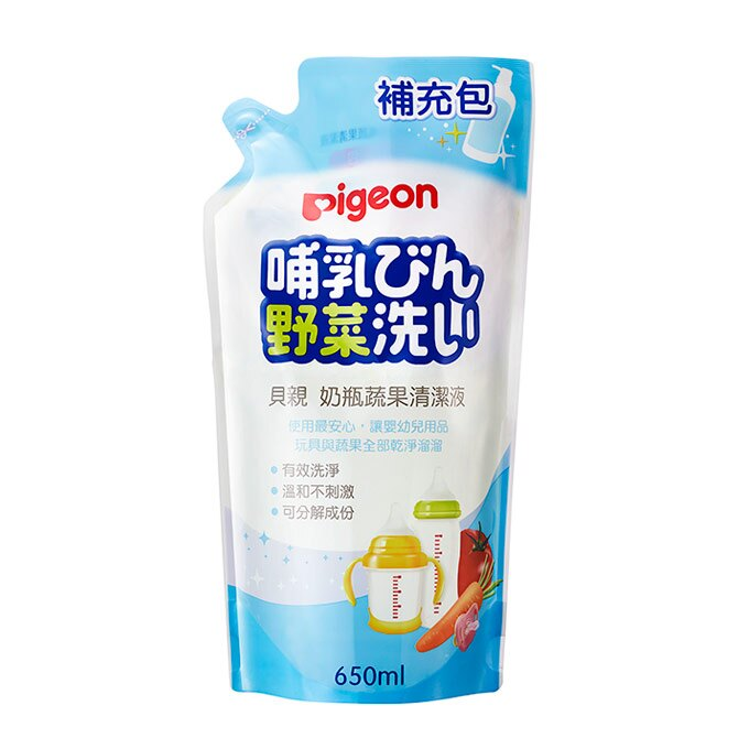 Pigeon貝親 - 奶瓶蔬果清潔液(奶蔬洗潔劑) 補充包 650ml
