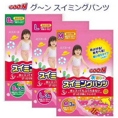 大王戲水褲-女用 玩水褲 游泳尿布褲【六甲媽咪】