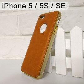 金屬框皮質背蓋保護殼iPhone5iPhone5SiPhoneSE