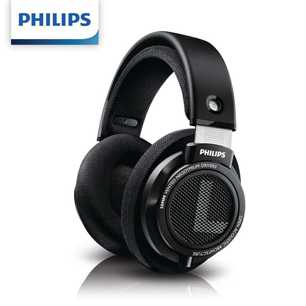 [富廉網]【PHILIPS】飛利浦 SHP9500 HiFi立體聲 耳罩式耳機 0