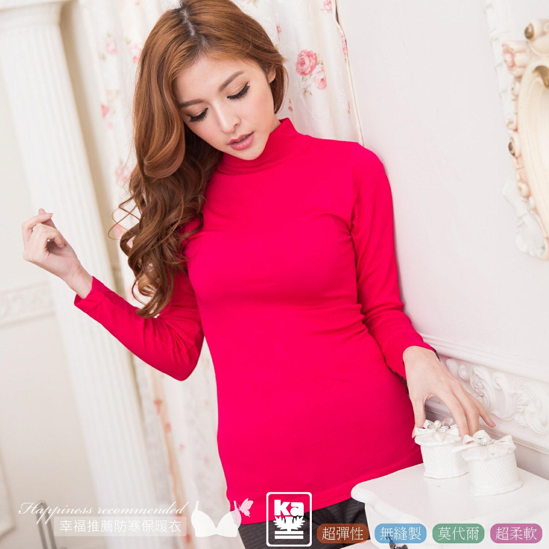 【伊黛爾】莫代爾高領無縫彈性貼身保暖衣 - 桃紅色