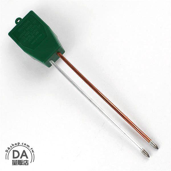 《DA量販店》三合一 土壤 濕度計 PH值計 光度計 測量儀 (16-310)