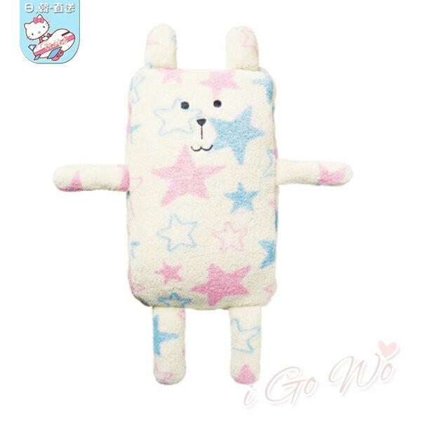 日本 宇宙人 CRAFTHOLIC  星星兔玩偶兩用毛毯