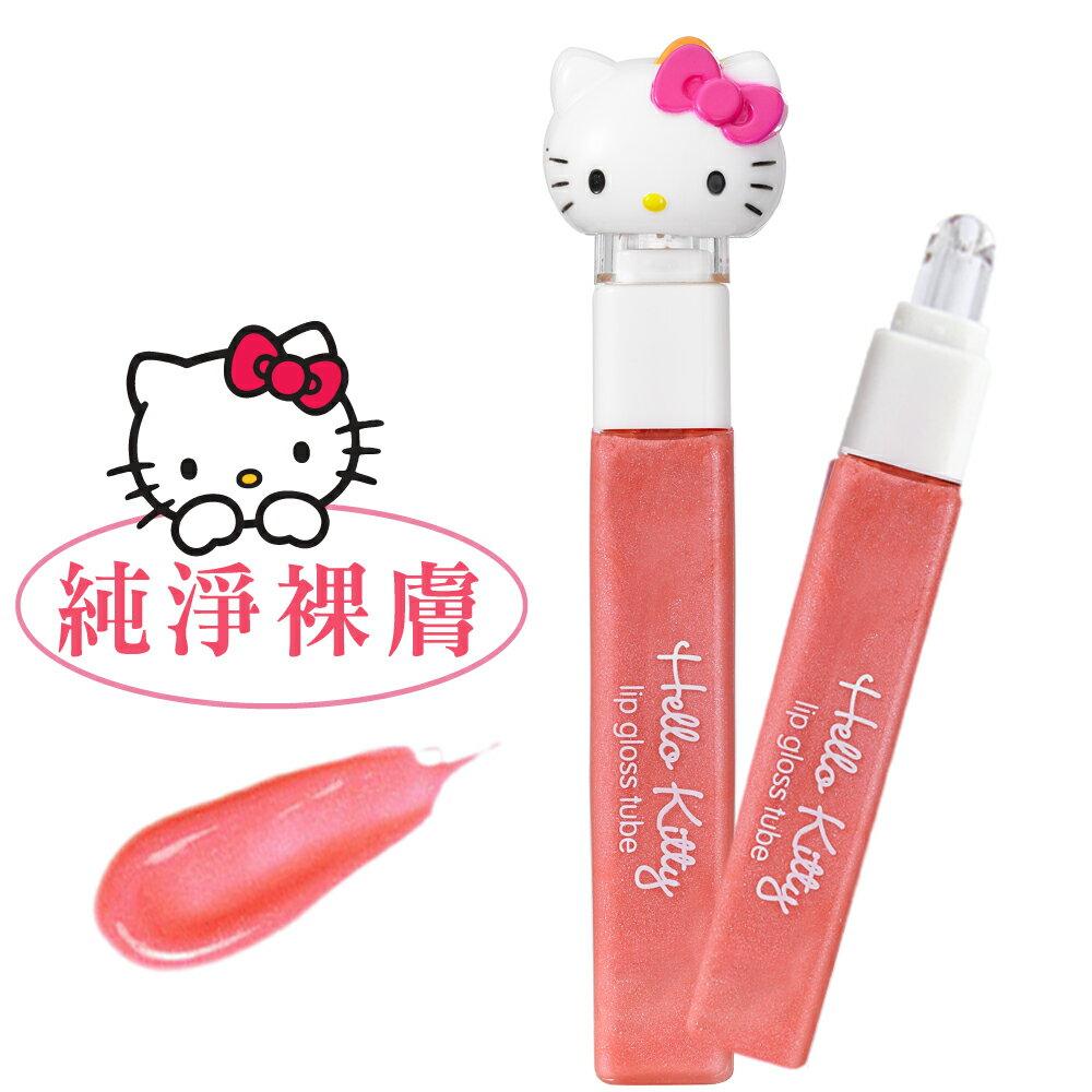 Hello Kitty 蜜糖水漾唇蜜-純淨裸膚(HK09003)