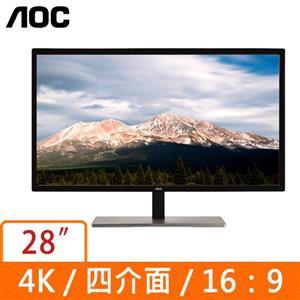 ★綠光能Outlet★福利品★AOC U2879VF 28吋(4K) LED液晶顯示器