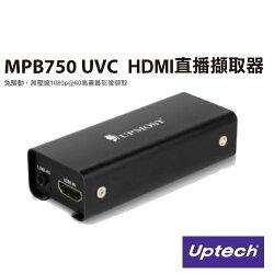 【Sound Amazing】UPMOST 登昌恆 MPB750 UVC HDMI 直播擷取器 免驅動 無壓縮1080p@60高畫質影像擷取 需客訂