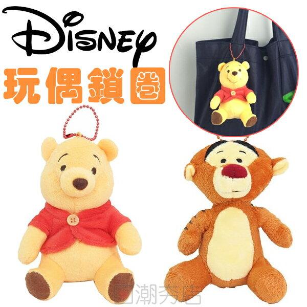[日潮夯店] 日本正版進口 迪士尼 小熊維尼 跳跳虎 娃娃 鎖圈 吊飾 12cm