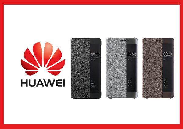 Mr ORIGINAL:HUAWEI華為Mate9Pro原廠智能視窗皮套(台灣代理商-盒裝)