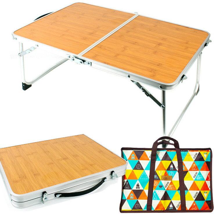 【中號】鋁合金竹板折疊桌60x40x25cm(贈收納袋)僅1.5kg //竹板桌 摺疊桌 登山 露營 折疊桌 野餐桌