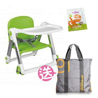 【贈Dapple奶嘴濕巾(單片)+專用收納袋】英國 Apramo QTI Flippa 摺疊式兒童餐椅-7色