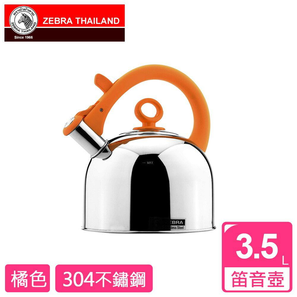 ~斑馬ZEBRA~#304不鏽鋼 形象粉彩笛音壺 3.5L  橘色  113491OE