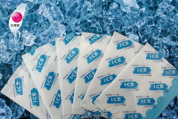 【買10送1】台灣製專利設計環保冰寶保冷袋保冷劑冰磚母乳保冷袋冰敷袋保冷包