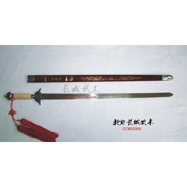劍(長度備注身高)兒童成年武術表演劍太極劍軟劍表演劍武術劍晨練劍劍鞘未開刃