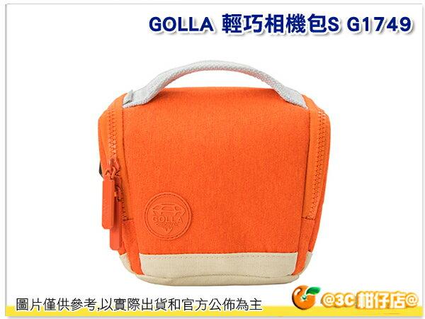 GOLLA 芬蘭時尚 【G1749】 琥珀橘 新款 輕巧 耐用 相機包 肩揹包 手提包 公司貨