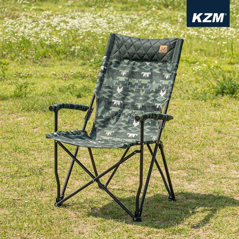 KAZMI KZM 軍事風舒適折疊椅(軍綠)