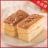 黃金起士宅配優惠版【明星試吃會32強美食】小甜甜最愛古早味!香濃起士蛋糕(600g / 盒)-紐西蘭純牛奶蛋糕體-笛爾手作現烤蛋糕 0