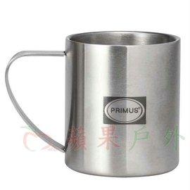 【【蘋果戶外】】Primus 732260 300cc 0.3公升不鏽鋼隔熱杯 咖啡杯 鋼杯 斷熱杯 保溫杯