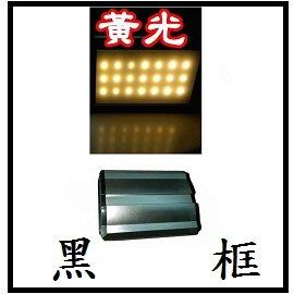 小巨人 充電式 LED 露營燈 黑框 黃光 800LM   A221B