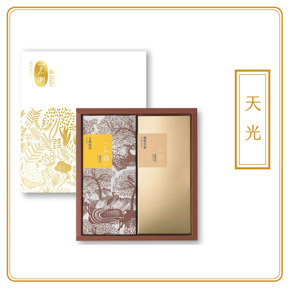 【一之鄉】天光_蜂蜜蛋糕禮盒_10盒