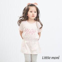 Little moni 歡樂YEAH長版上衣-粉紅