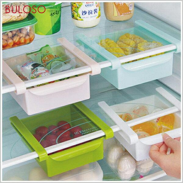 《不囉唆》冰箱保鮮隔板收納架 抽動式 置物架 冰箱收納 置物盒(可挑款/色)【A425051】
