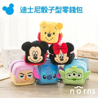 NORNS【迪士尼骰子型零錢包】吊飾 小熊維尼 三眼怪 史迪奇 巴斯光年 米奇米妮