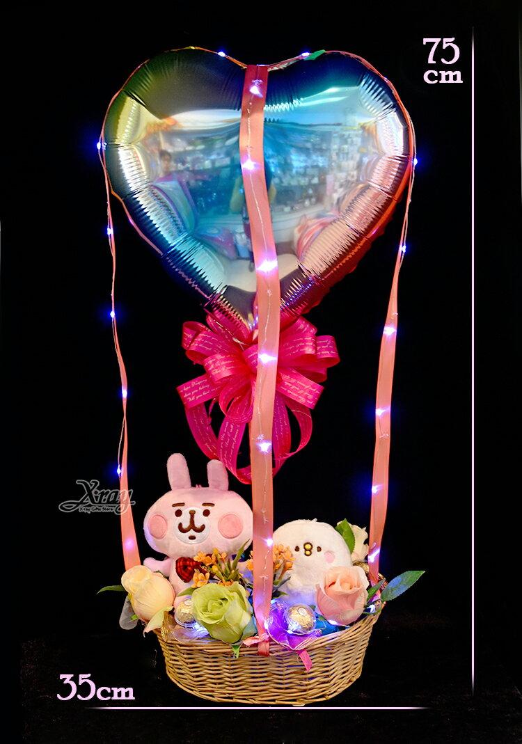 6吋卡娜赫拉格紋蝴蝶結幸福熱氣球,捧花 / 情人節金莎花束 / 熱氣球 / 畢業花束 / 亮燈花束 / 情人節禮物 / 婚禮佈置 / 生日禮物 / 派對慶生 / 告白 / 求婚,X射線【Y292561】 1