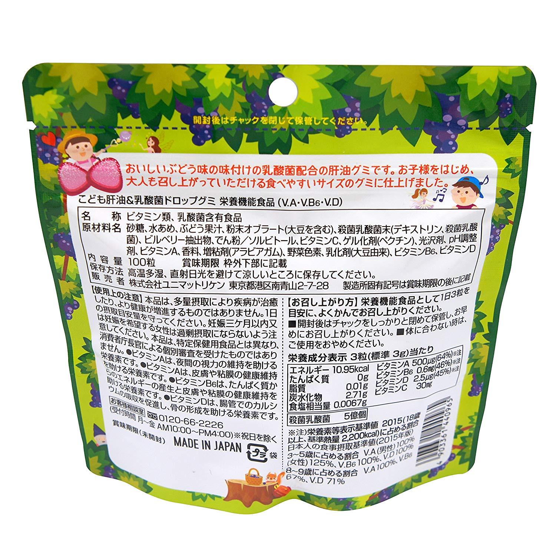 《新鮮現貨》日本~UNIMAT RIKEN~兒童肝油&乳酸菌軟糖 1