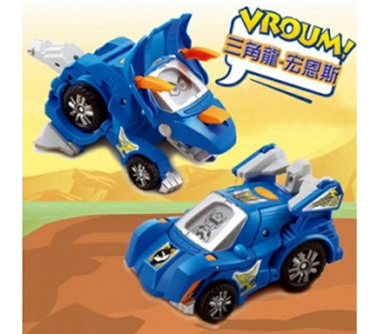 【寶貝樂園】Vtech聲光變形恐龍車系列 三角龍 宏恩斯 - 限時優惠好康折扣